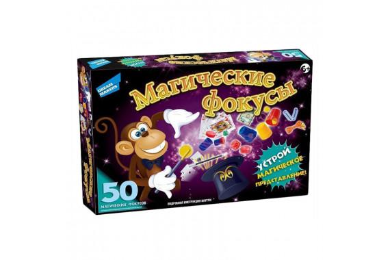Магические фокусы 50 Dream Makers