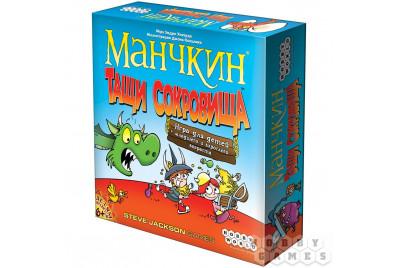 Настольная игра «Манчкин. Тащи Сокровища»