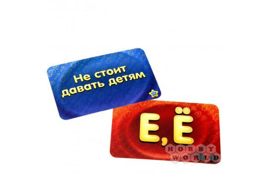 """Настольная игра """"Соображарий"""""""