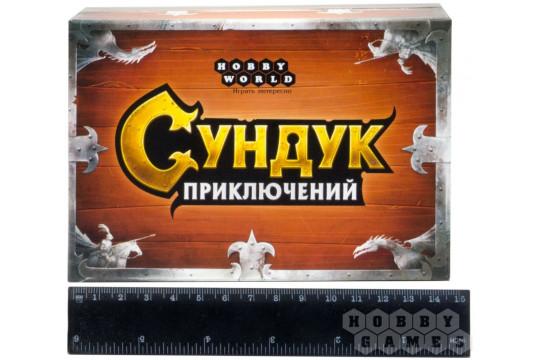 """Настольная игра """"Сундук приключений"""""""