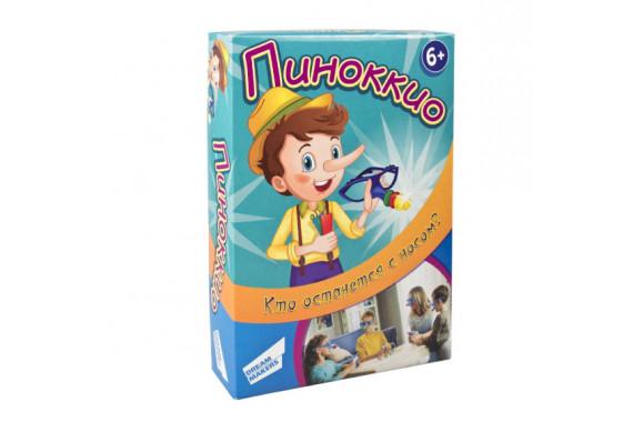 """Настольная игра """"Пиноккио"""""""