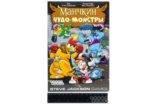 """Настольная игра """"Манчкин. Чудо-монстры"""""""