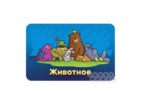 """Настольная игра """"Соображарий Junior"""""""