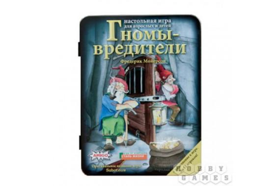 """Настольная игра """"Гномы-вредители Делюкс"""""""