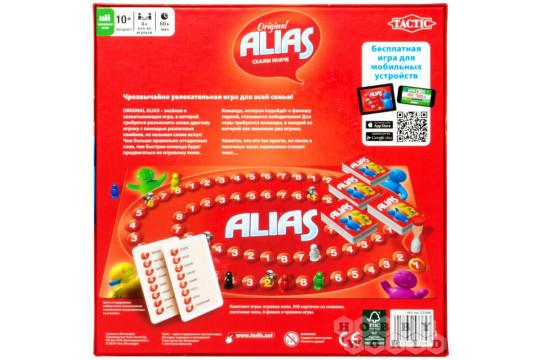 Настольная игра ALIAS (Скажи иначе-3)