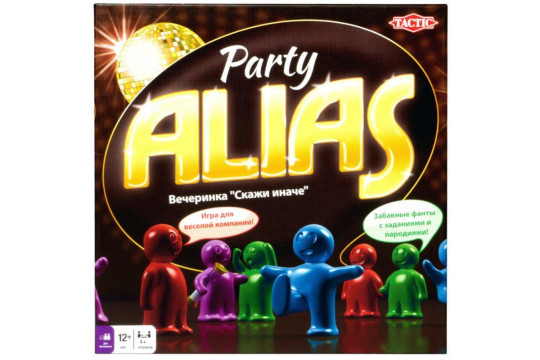 Настольная игра ALIAS: Party (Скажи иначе: Вечеринка - 2)