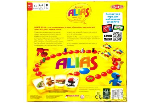 Настольная игра ALIAS Junior (Скажи иначе - 2)