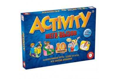 Настольная игра Activity Мега вызов