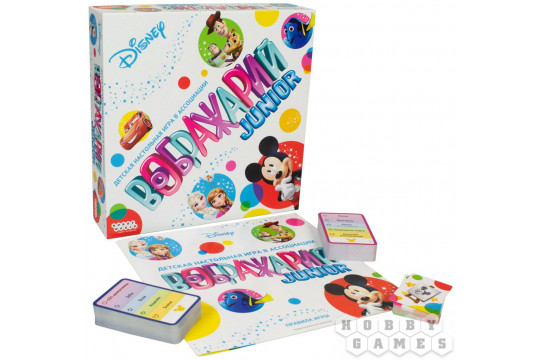 Настольная игра «Воображарий: Disney»