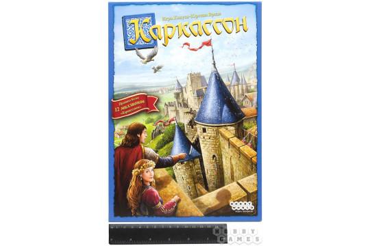 Настольная игра «Каркассон. Новое издание»