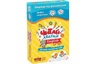 Настольная игра «Читай-Хватай English»