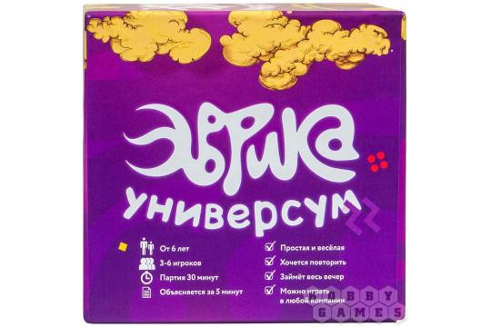 """Настольная игра """"Эврика Универсум 2-е издание"""""""