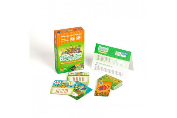 «Игротека 7+ »— набор лучших игр для начальной школы