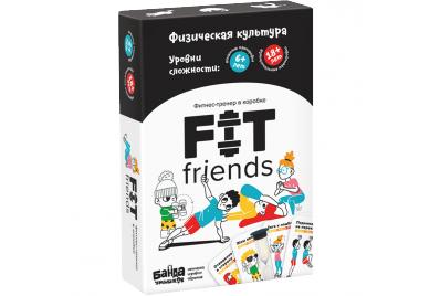 Игровая методика тренировок «FIT friends»