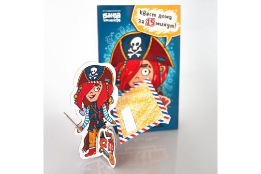 Квестик пиратский Мэри