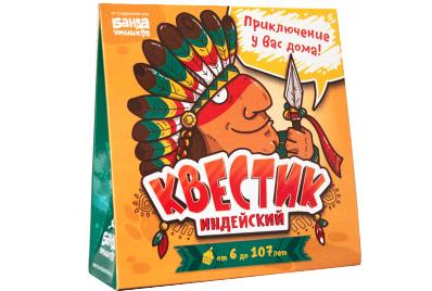 Квестик индейский